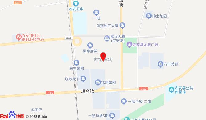 农安县农安镇创世汽车开锁维修中心