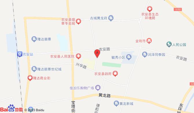 农安县农安镇塔南锁具店