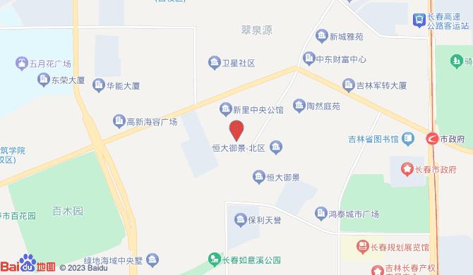 长春宇鑫开锁服务有限公司