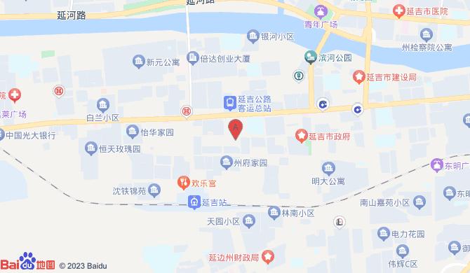 延吉市家奥开锁服务有限公司