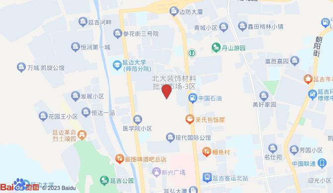 延吉市安民开锁有限公司