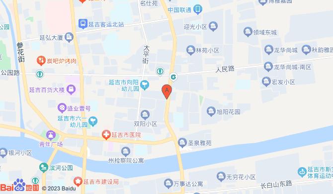 延边满意开锁服务有限公司