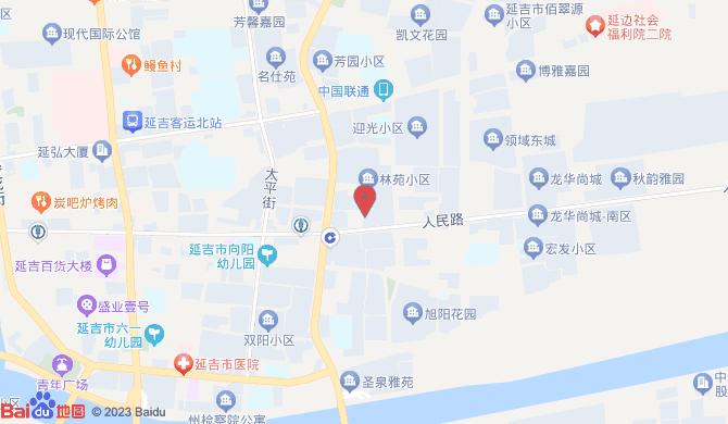延吉市卫家开锁有限公司