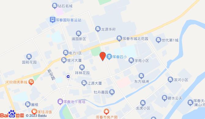 珲春市诚信开锁服务中心