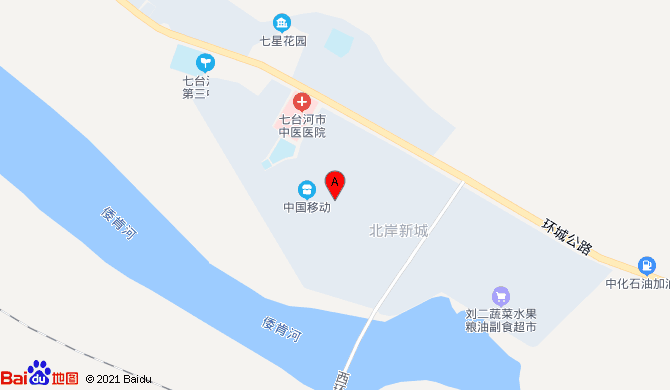 七台河市新兴区晓刘开锁店