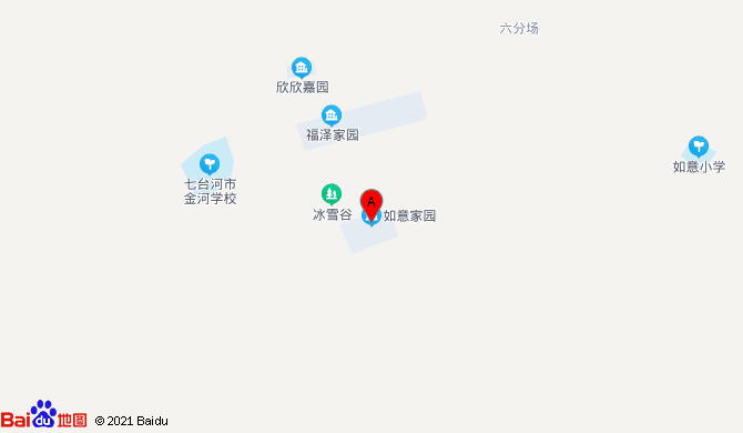 七台河市经济开发区信丽锁艺人锁具店