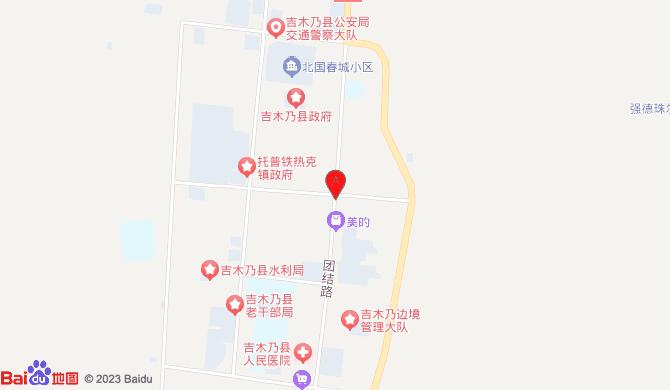 吉木乃县老包家政服务部