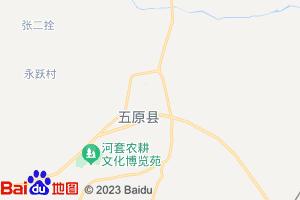 新科地图维修点