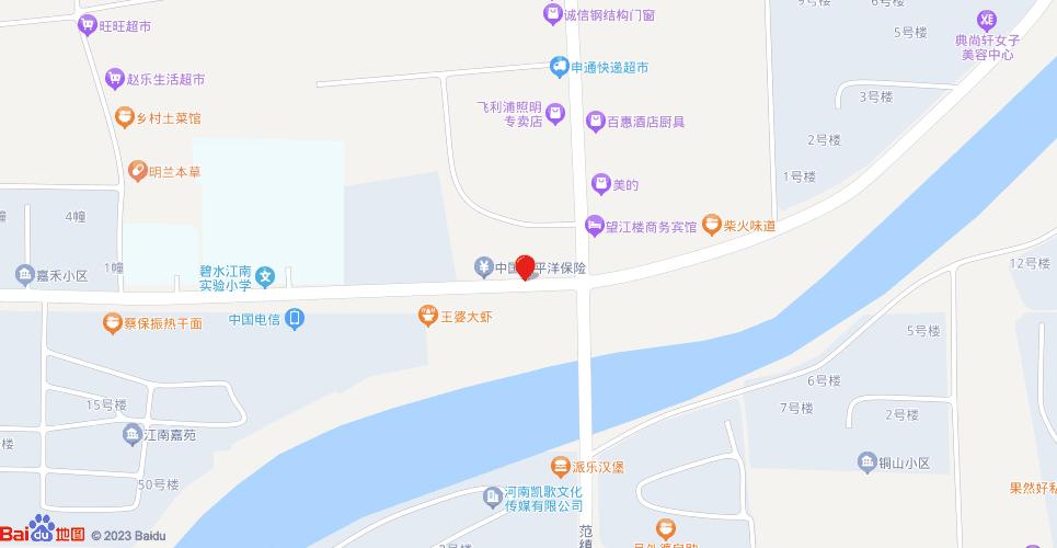 雷丁4S旗舰店-店铺地址-地图位置