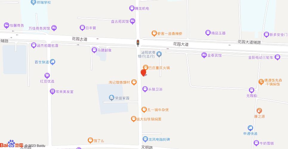 邦隆厨卫-店铺地址-地图位置