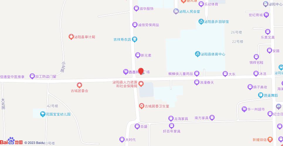 复正男装-店铺地址-地图位置