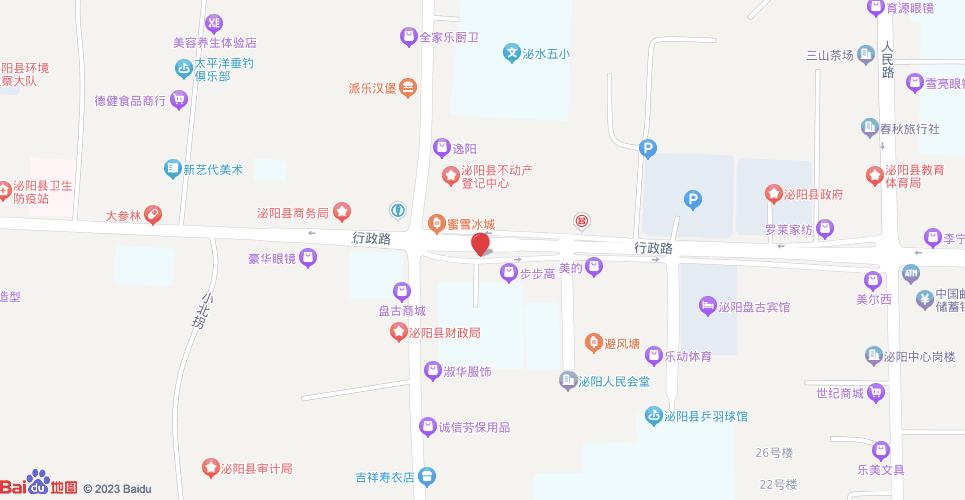 泌阳兴崧家纺13949573799-店铺地址-地图位置