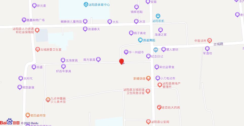 信誉家具城-店铺地址-地图位置
