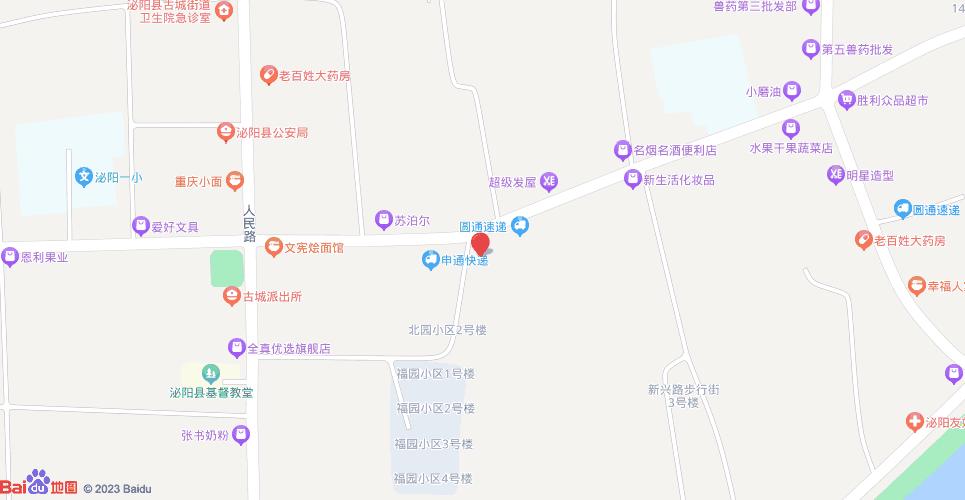 百事利电动三轮-店铺地址-地图位置