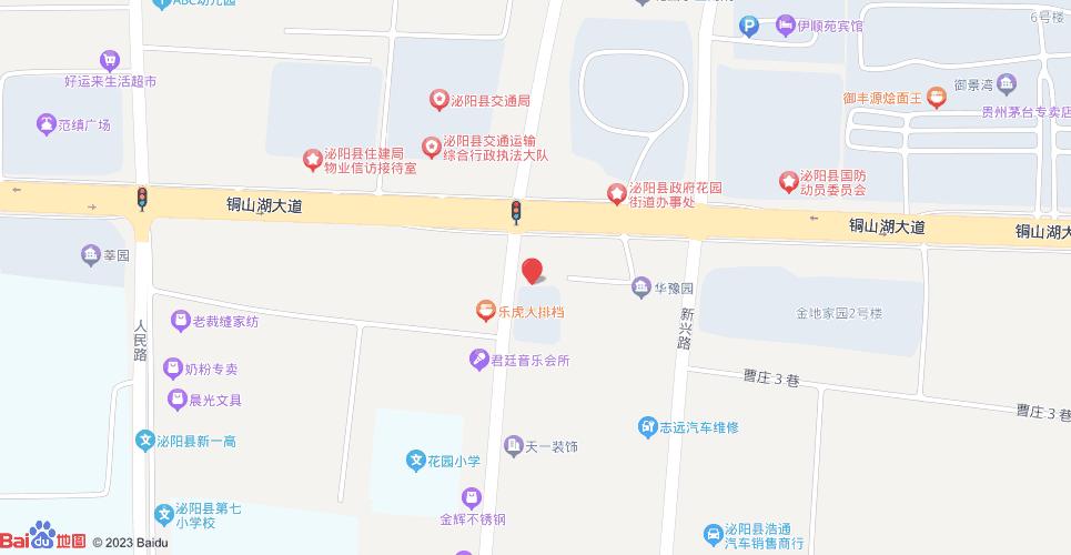 盼盼木门-店铺地址-地图位置