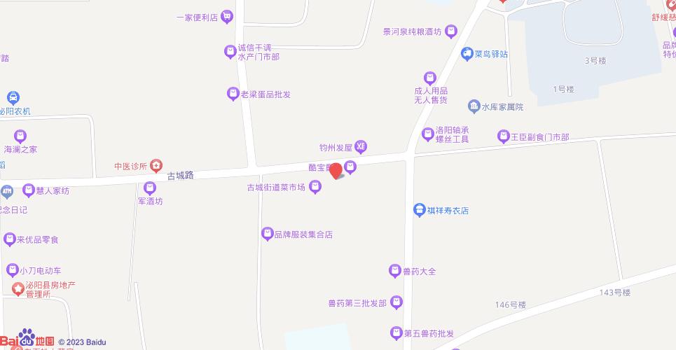 杨家香表佛像专营店-店铺地址-地图位置