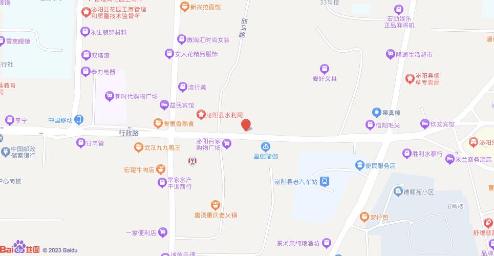 四通家电-店铺地址-地图位置