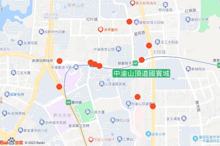 中渝山頂道國賓城