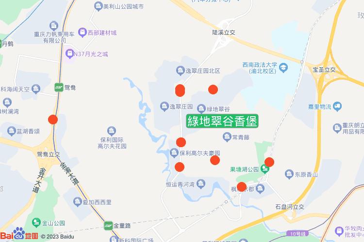 綠地翠谷香堡