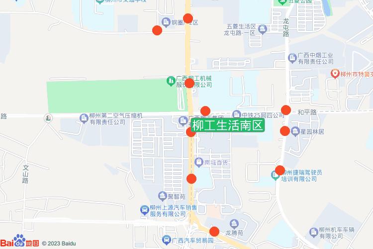 柳工生活南区