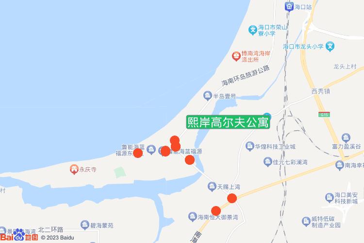 熙岸高尔夫公寓