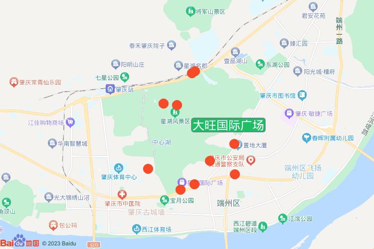 大旺国际广场