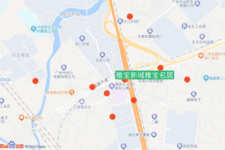 雅宝新城雅宝名居