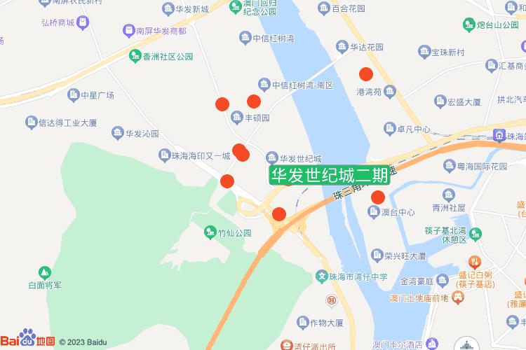 华发世纪城二期