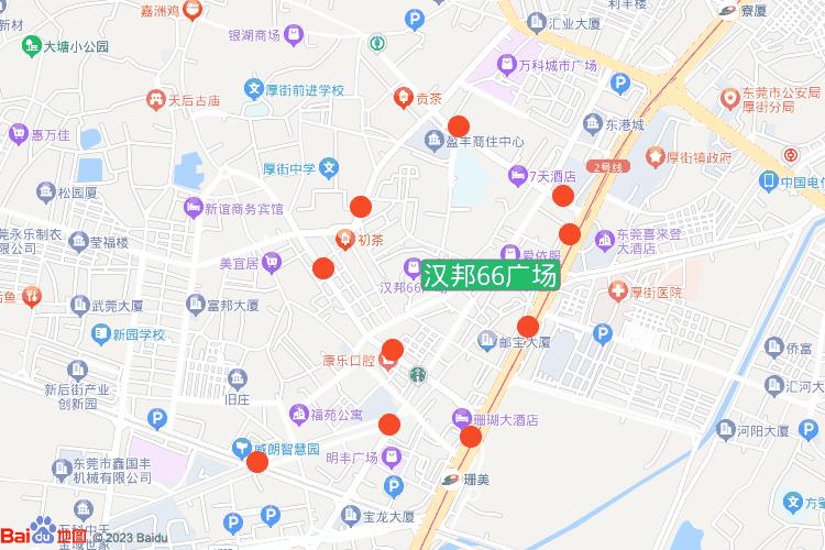 汉邦66广场