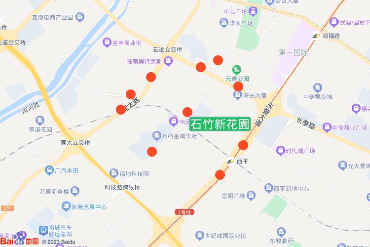 石竹新花園