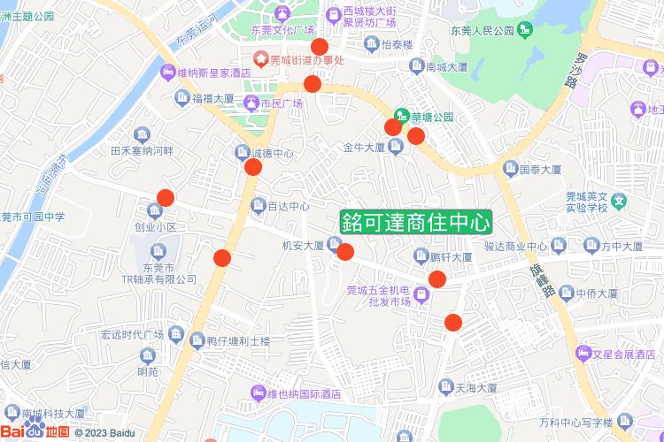銘可達商住中心