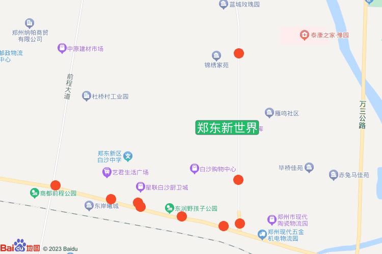 郑东新世界