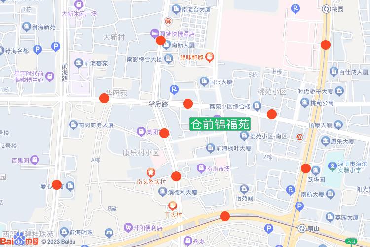 仓前锦福苑