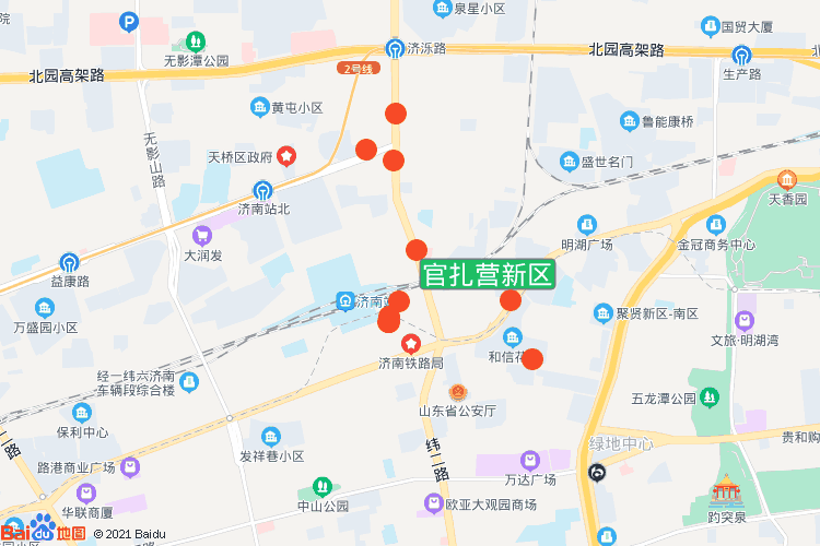 官扎营新区