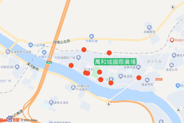 萬和城·國際廣場