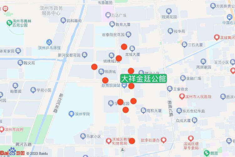 大祥金廷公館
