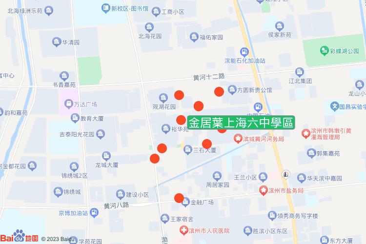 金居葉上海六中學區