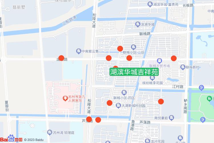湖滨华城吉祥苑
