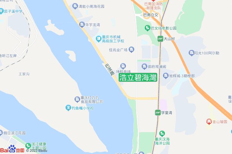浩立碧海灣