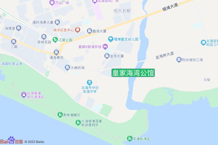 皇家海湾公馆