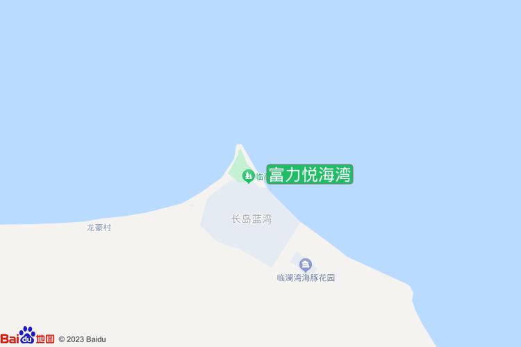 富力悦海湾