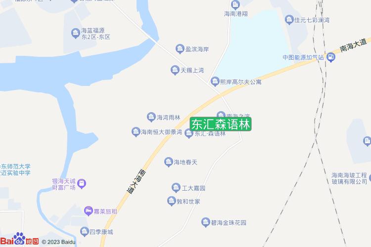 东汇森语林