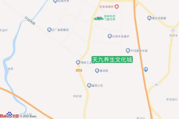 天九养生文化城