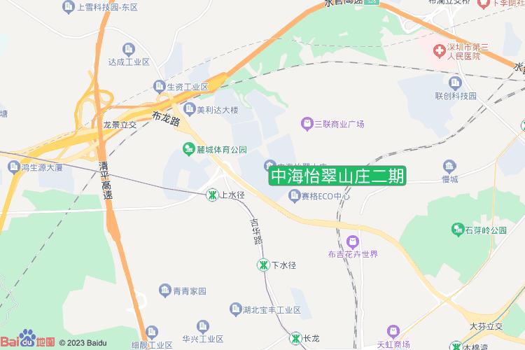 中海怡翠山庄二期