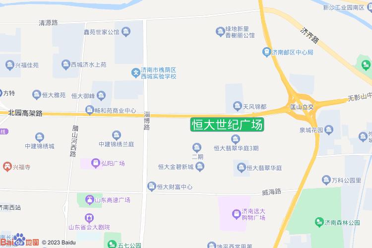 恒大世纪广场