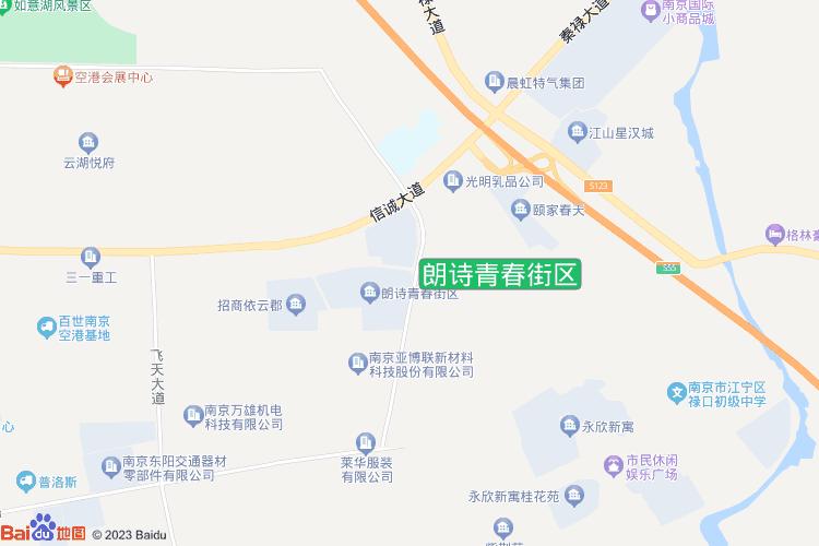朗诗青春街区
