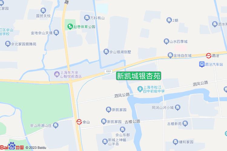 新凯城银杏苑