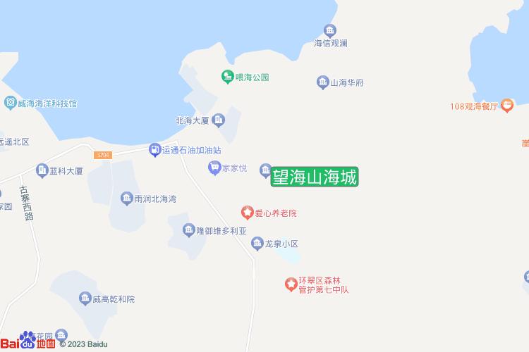 望海山海城