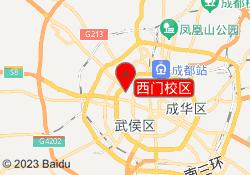 成都福泽会计培训学校西门校区