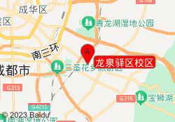 成都瑞思学科英语龙泉驿区校区